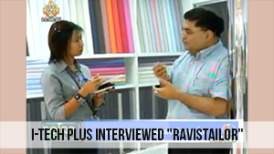 i tech plus interviewed ravistailor